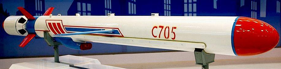 CRUISE MISSILES R/C RADIO CONTROL NAVAL DRONES COMBAT ROBOTS MARINE