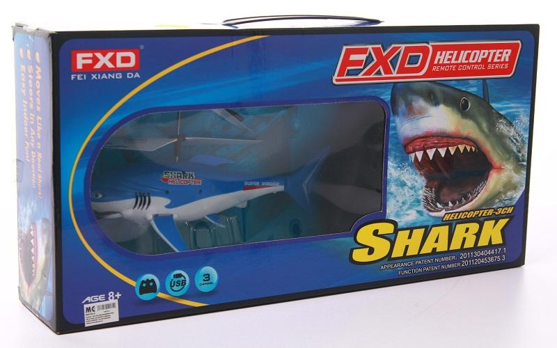 SHARKS ANIMATRONICS MARINE ROBOTS SUBMARINE FISH TOYS