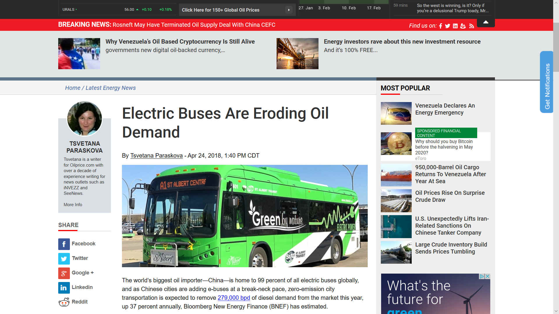 BYD electric buses in China